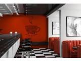 Kafa tipografija