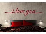 Volim te