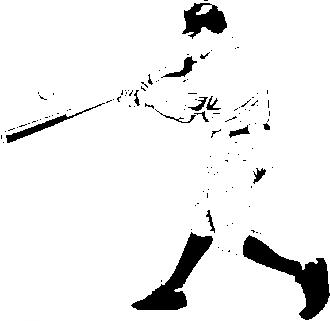 Igrač bejzbola