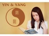 Jin i Jang