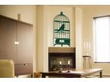 Ptica u kavezu