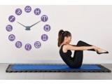 Astrološki sat